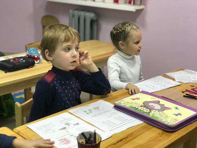 Подготовка к школе с 5 лет _Запись по 📞