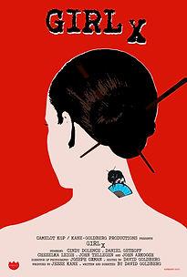 Girl X Final 27x40.jpg