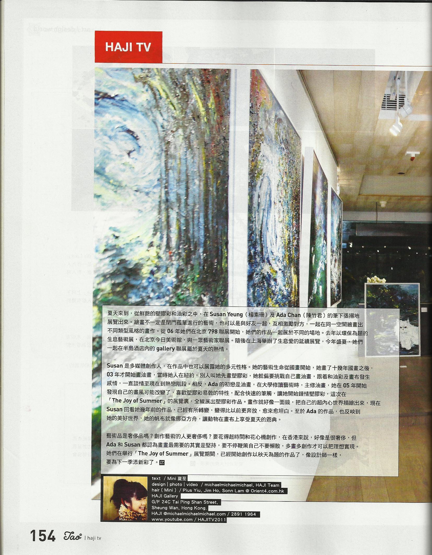 20120702_Tao0002