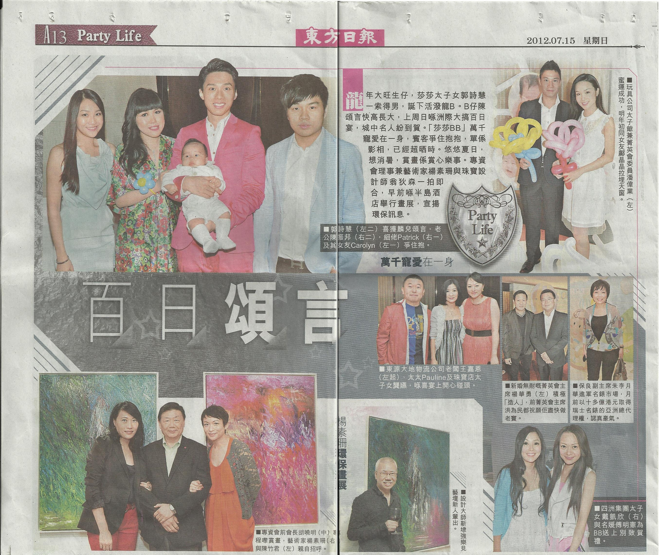 20120715_Oriental daily0001