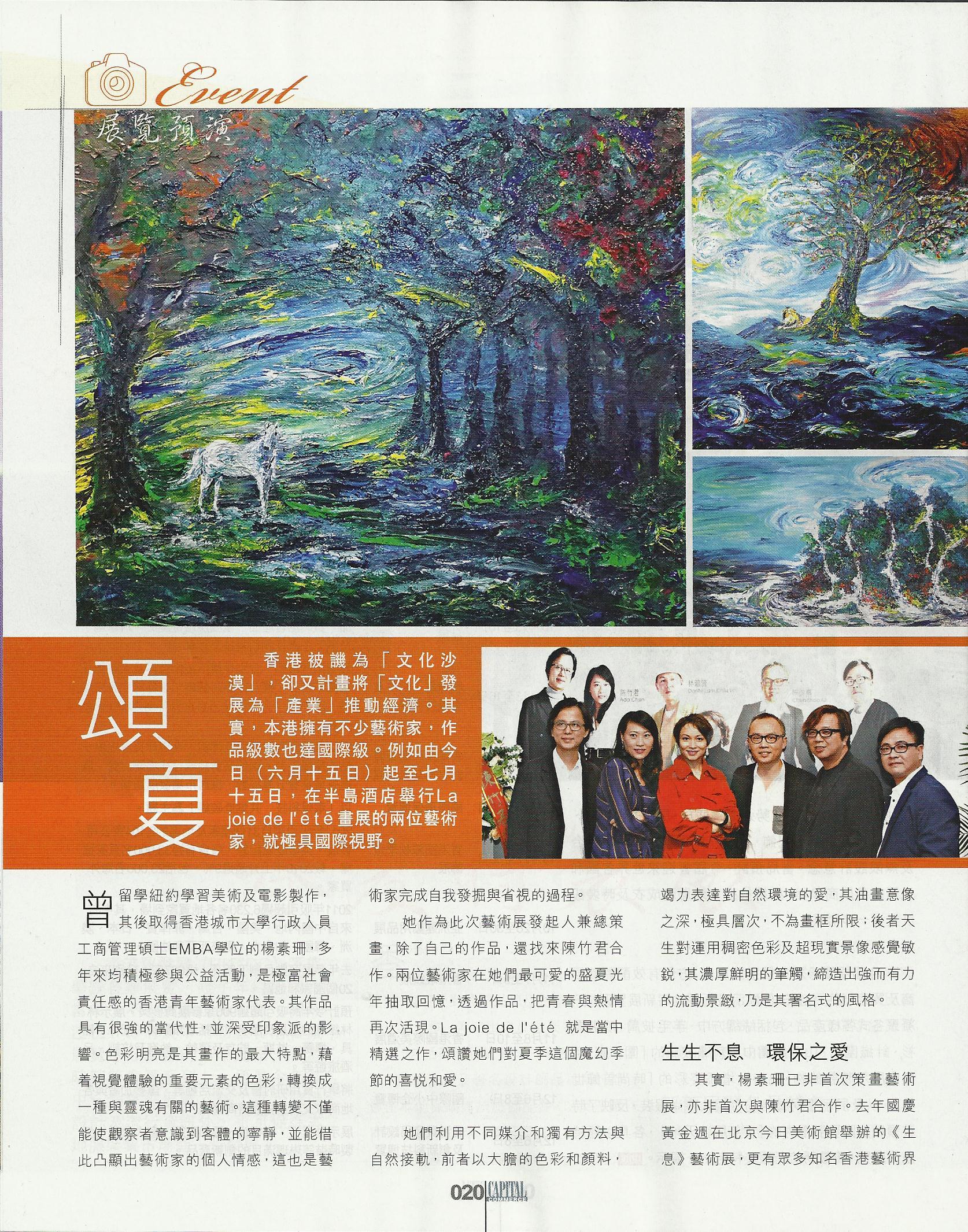 20120615_Capital Weekly0002