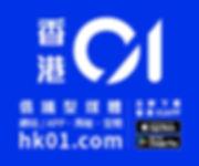 20181116_hkfilm_promotion_app_scrollad_3