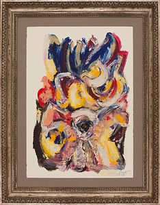 """Twisted_Flows_#7_Imposing_Framed_16""""x12_"""