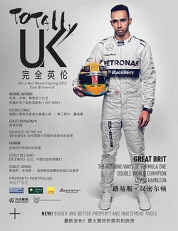 Totally UK - Chinese Edition