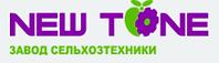 Продукция завода НЬю тон