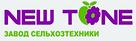 Нбю-тон Техторг 56