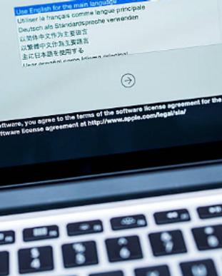 Agence IBC, Configurateur Web