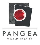 Pangea_Vert_Logo.jpg