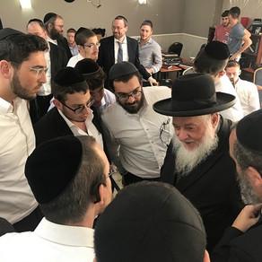Five Times Aliyah