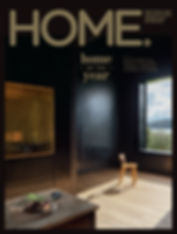 HOME Cover 2014.jpg