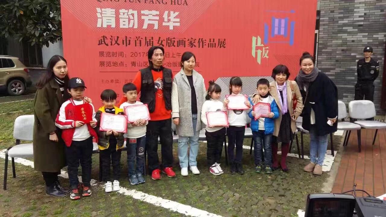 中国武漢との国際交流活動2015