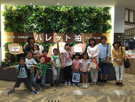 [2学期の予定]上野動物園写生会・油絵・年少さんについて