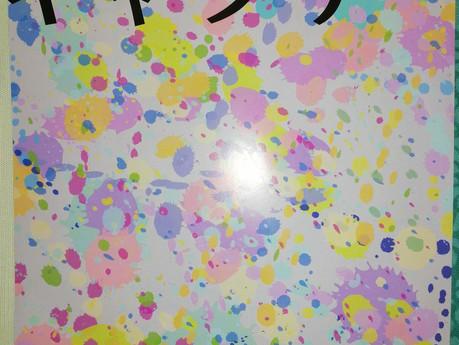 🎨パレット柏合同作品展参加 9/4(金)5㈯6(日)7(月)