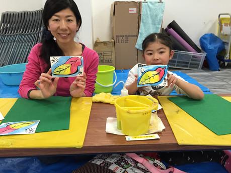 親子絵手紙&水彩 親子でほのぼの制作ななちゃんとママです。11月は「彩」毎月第3木曜日3時30分から4時20分です。