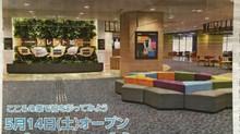 6月5日(日)パレット柏見学 葛飾北斎花鳥動物画を見よう!