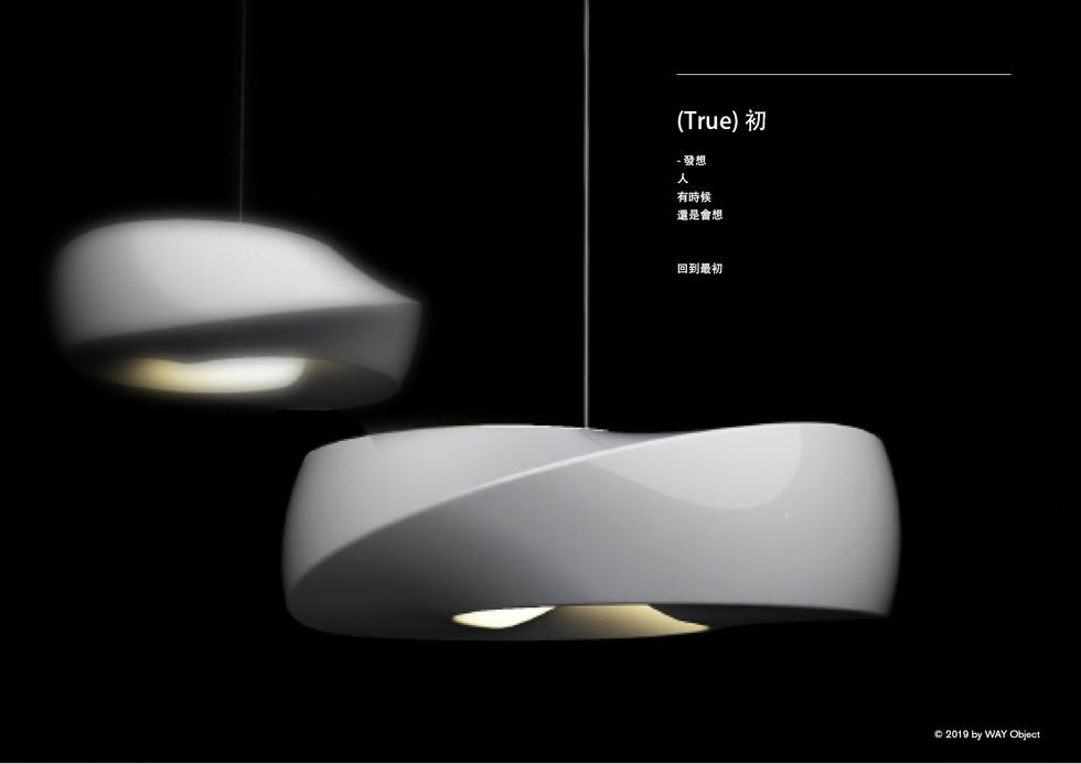 True light 03