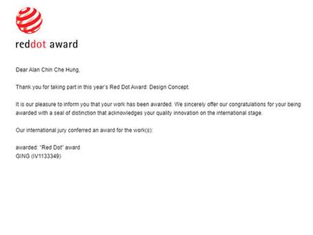 1st Red Dot Award