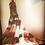 Thumbnail: DBC Parachute Dress
