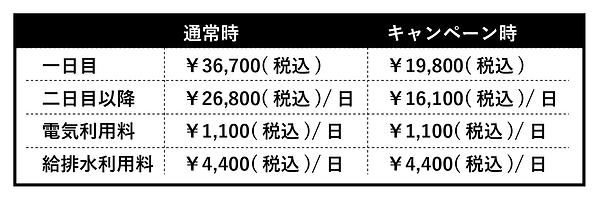 利用の流れ図_200528-02.png