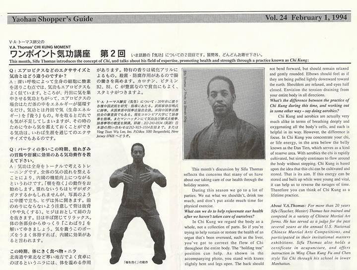 Chi Gung Magazine Article