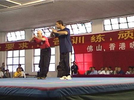 China Demo