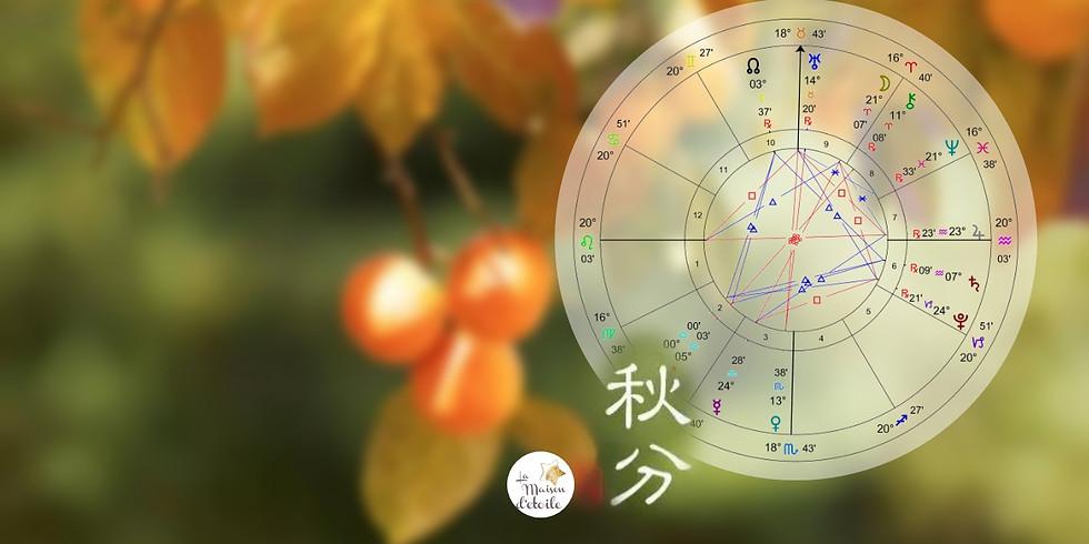 占星季度展望:秋分圖的啟示
