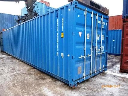 контейнер для хранения МТР.jpg
