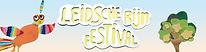 W039_LRF_2011_banner.jpg