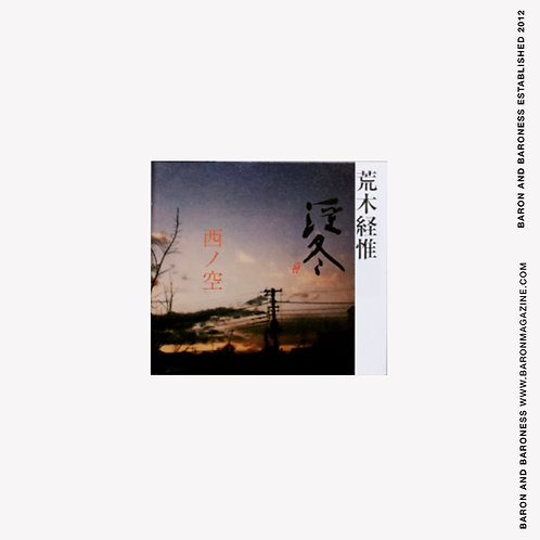 NOBUYOSHI ARAKI , IMTOU: Sky in the West