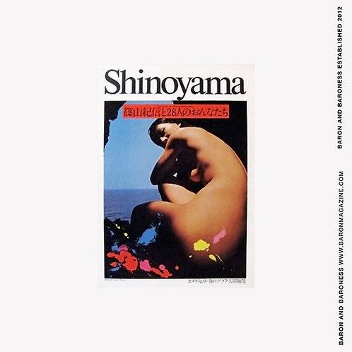 28 Girls by Kishin Shinoyama