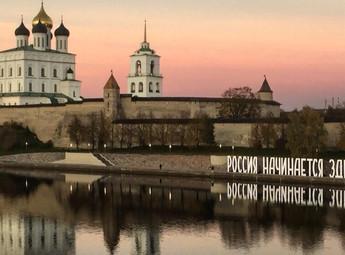 С Днем города любимый Псков!