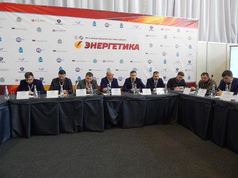 Предприниматели и госзаказчики РФ на «Энергетике 2018»