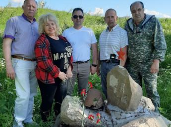 В день памяти и скорби память погибших воинов почтили в Псковском региональном отделении «Опоры Росс