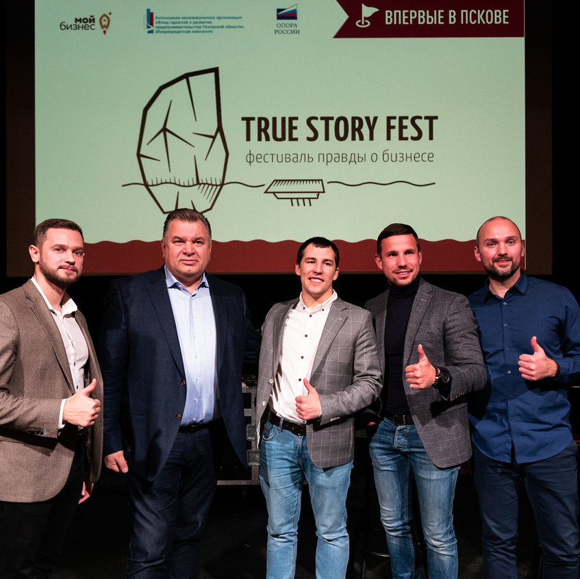 TrueStoryFest-84