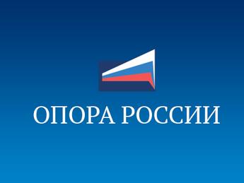 «ОПОРА РОССИИ» проводит итоговый мониторинг реализации реформы института саморегулирования в сфере с