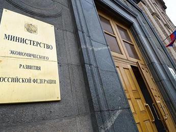 Комитет «ОПОРЫ РОССИИ» по средствам технической безопасности выступает с инициативой по снижению бре