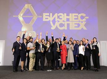 3 октября  в г. Пскове прошел всероссийский форум «Территория бизнеса-территория жизни» и состоялось
