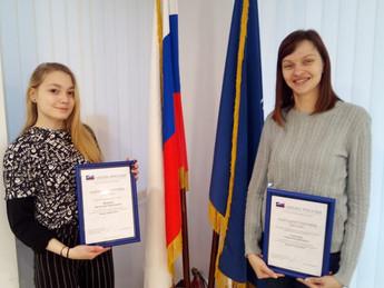 Благодарственные письма Псковского регионального отделения «ОПОРЫ РОССИИ» вручены волонтерам Псковск