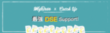 MyBASE - website banner _catchup_longlon
