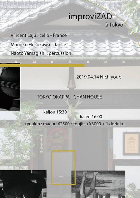 Improvizad in tokyo6.jpg