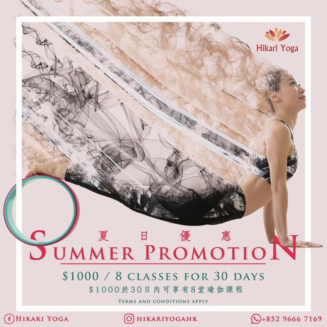 ☀2019 Summer Promotion 第一彈:Summer Special 夏日優惠☀