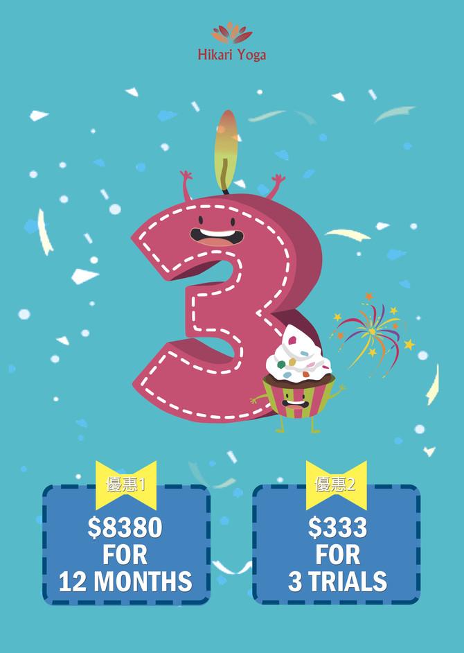 Tsim Sha Tsui Shop 3 Years Anniversary Promotion
