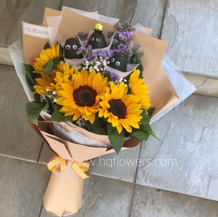 Avocado Sunflower Bouquet