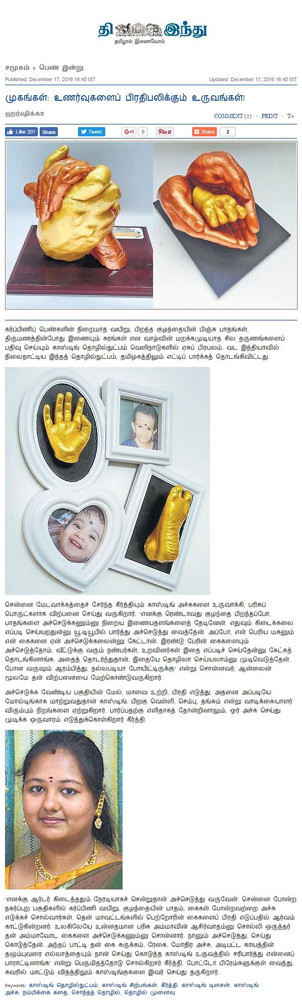 Lifeimpressions baby hand casting chennai