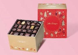 CHOCOLATS ASSORTIS 1 KG NET 84 CHOCOLATS ASSORTIS - 23 RECETTES