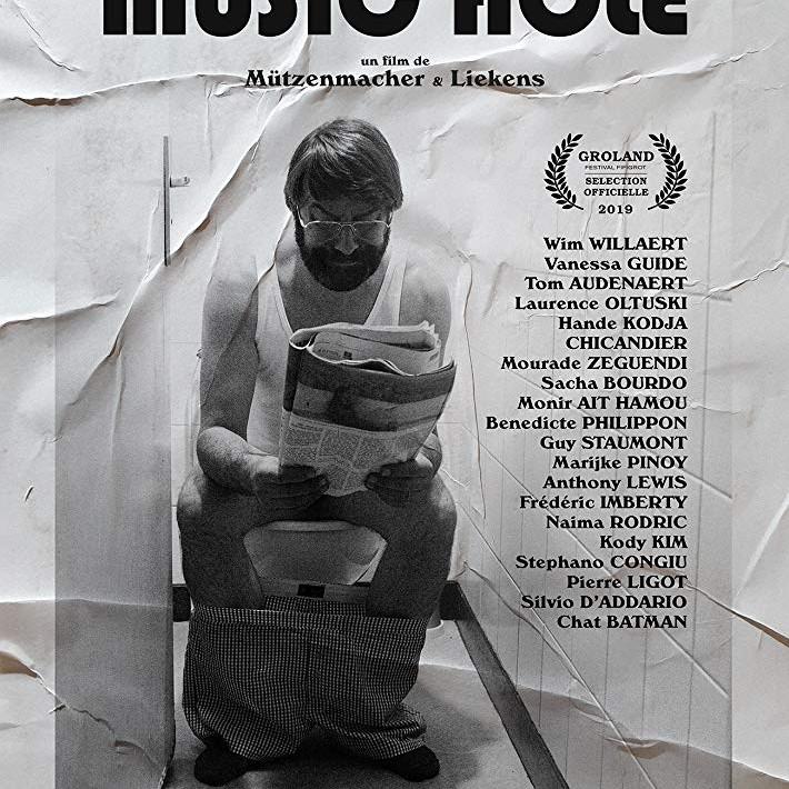 """Film """"MUSIC HOLE"""" en avant-première - soirée privé avec l'équipe du film au Royal Monceau"""