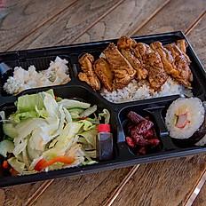 Bento (Chicken, Beef, Tofu or Fish)