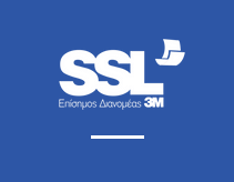 SSL STYLE