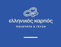 GREEK NUT
