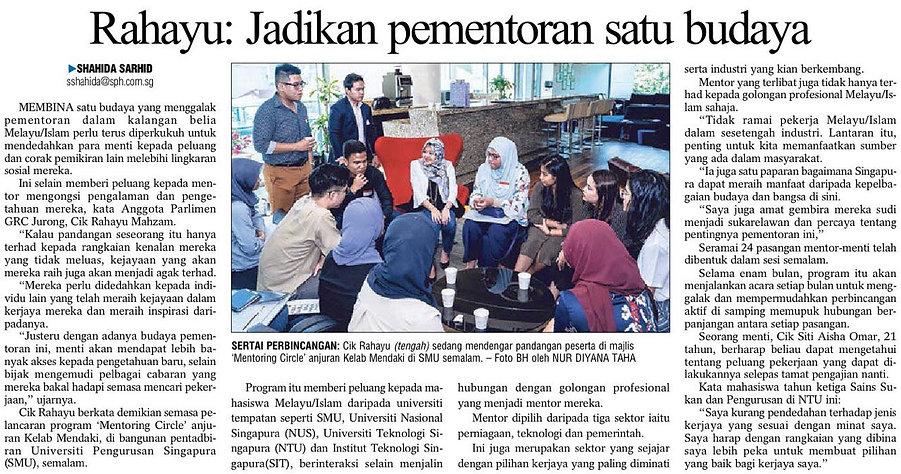 2. newspaper clipping.jpg